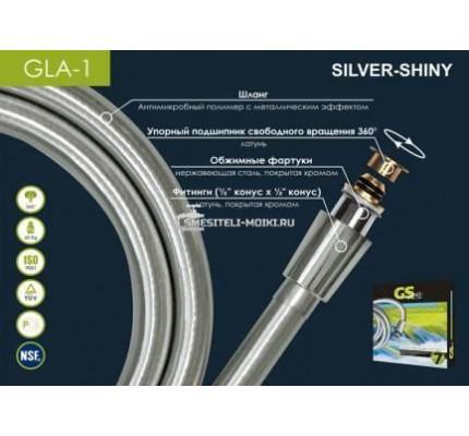 Шланг д/душа  GLA - 1  2м (1/2-1/2) сереб.